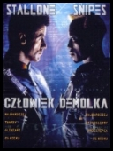 Człowiek Demolka - Demolition Man *1993* [1280x720 HD.Mp4.H264.AAC 5.1 ch.3Li][ENG][TC][irup]