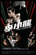 Bruce Lee My Brother *2010* [720p.BDRip.XviD.AC3-ViSiON] [Chinese] [Napisy ENG]
