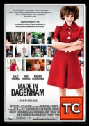 Made in Dagenham *2010* [720p.BRRip.x264.Feel-Free][EG][TC][irup]