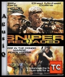Sniper: Reloaded *2011* [BRRiP.XviD-AbSurdiTy][ENG][TC][AgusiQ] ♥
