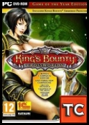 King\'s Bounty: Crossworlds - King\'s Bounty: Pakiet Dodatków *2010* [MULTi3-PL][PROPHET][DVD5][.ISO][TC][DaVido♫]