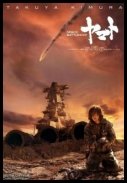 Space Battleship Yamato *2010* [BRRip.XviD-ViP3R][JAPAN][Napisy ENG][Baz71][TC]