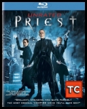Ksiądz 3D - Priest *2011* [BRRiP.XViDAC3-IMAGiNE] [ENG] [TC]