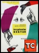 Kryptonim Nektar *1963* [TVRip.XviD][PL][TC]FS,WU. US][Kotlet13City]