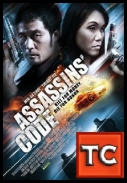 Assassins Code  *2011* [.480p DVDRip Xvid AC3-Freebee]         [ENG][TC][Kotlet13City]