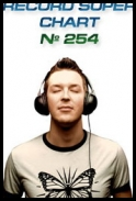 VA - Record Super Chart № 254 (18.08.2012) (mp3@320kbps) [TC] [Martinez25]