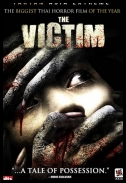 Ofiara / The Victim *2011* [BDRip] [XviD-BiDA] [NAPISY PL] [KUBBALA]