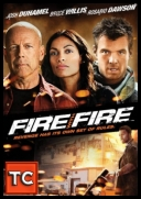 Fire with Fire *2012* [BRRip] [XviD-ETRG] [ENG]