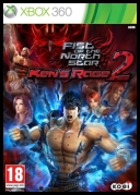 Fist of the North Star: Ken's Rage 2 *2012* [ENG] [RF] [XBOX360-COMPLEX] [.iso]