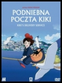 Podniebna poczta Kiki; Majo no Takkyuubin 1989 (Kiki\'s Delivery Service / Witch\'s Express Mail, The)
