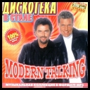 VA-Disco in the style of Modern Talking  *2005* [mp3@256kbps]