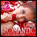 VA - Only Romantic [2013] [mp3@256kbps]