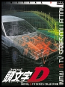 Initial D 1st Stage (1998) [TVRip] [XviD] [Napisy PL]