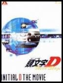Initial D 3rd Stage (2001) [DVDRip] [x264] [Napisy PL]