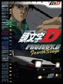 Initial D 4th Stage (2004) [TVRip] [x264] [Napisy PL]