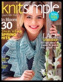 Knit Simple Magazine - Spring/Summer *2013* [ENG] [pdf]