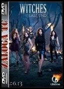 Witches of East End [S01E10] [720p] [HDTV] [x264-REMARKABLE] [ENG] [jans12]