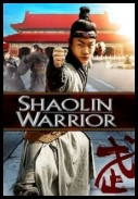 Shaolin Warrior  *2013* [DVDRip] [XviD] [AC3-EVO] [ENG]