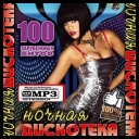 VA - 100 Hits: Disco Night foreign issue (2013) [mp3@320kbps]