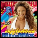 VA - Hot foreign Hit-mix  (2013) [mp3@256kbps]