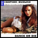 VA - DANCE OR DIE. DANCE Music Collection. (2013) [mp3@256kbps]