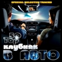 VA - Auto klubnyaka in Top 50 Special Selected (2014) [mp3@320kbps]