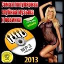 VA - Best Dance Hits Downloadable 2013-2014 (2014) [mp3@320kbps]