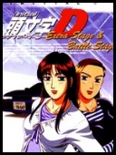 Initial D Extra Stage (2001) [DVDRip] [XviD] [Napisy PL]