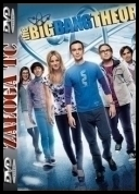 Teoria wielkiego podrywu - The Big Bang Theory S07E15 [720p] [HDTV] [X264-DIMENSION] [ENG]