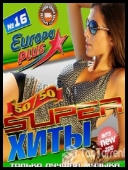 VA - Europe Plus Super hits 16 (2014) [mp3@128]