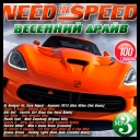 VA - Need For Speed ​​- Spring Drive  (2014) [mp3@256kbps]