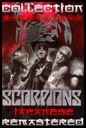 Scorpions - Japanese Release and Remastered Collection (1972-2013) [FLAC]