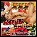 VA - XXXL Passion. Collection of bright hits (2014) [mp3@256kbps]