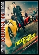 Need For Speed  *2014* [HDRip] [XviD-EVO] [ENG]