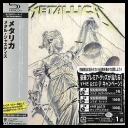 Metallica - ...And Justice for All (Japan Edition) (2010) [FLAC]