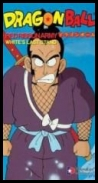 Dragon Ball - Saga Pilaf [E01-29] (1986-1989) [BRRip] [RMVB] [Lektor PL] torrent
