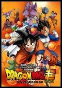 Dragon Ball Super *2015* [Odc.2] [HDTV] [mp4] [Napisy PL]