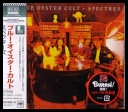 Blue Oyster Cult - Spectres (1977) [2014 Japan] [FLAC]