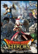 DRAGON QUEST HEROES Slime Edition (2015) [MULTi8-ENG] [License-RELOADED] [DVD9] [ISO]