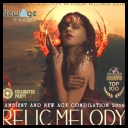 VA - Relic Melody: New Age Pack (2016) [mp3@32kbps]
