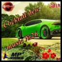VA - Cocktail New Music №26 (2016) [mp3@320kbps]