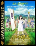Summer Wars *2009* [BRRip.XviD-CHiMER] [Napisy PL]