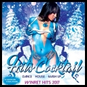 VA - Hits Cocktail (2017) [mp3@320kbps]