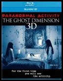 Paranormal Activity: Inny wymiar 3D   Paranormal Activity: The Ghost Dimension *2015* (Theatrical Cut) [mini HD 1080p 3D Half Over Under AC3 BluRay x264 SONDA] [Lektor PL]
