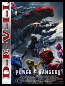 Power Rangers (2017) [MD] [BDRip] [Xvid-KiT] [Dubbing PL-KINO] torrent