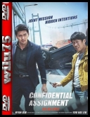 Confidential Assignment - Gong-jo *2017* [WEB-DL] [XviD-MX] [Napisy PL]