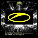 VA - A State Of Trance Top 20 - October [Selected By Armin Van Buuren, ADE Special] 2017 [mp3320kbps]