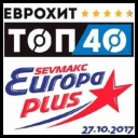 Collection - Euro Hit Top 40 Europa Plus 10/27/2012 (2017) [mp3320kbps]