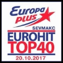 Collection - EuroHit Top 40 Europa Plus 10/20/2017 (2017) [mp3320kbps]