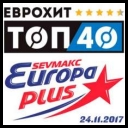VA - EuroHit Top 40 Europa Plus 11/24/2017 (2017) [mp3320kbps]